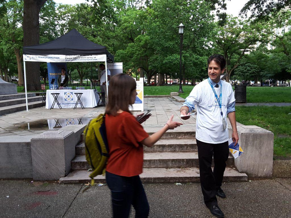 McPherson/Franklin Square Park event booth
